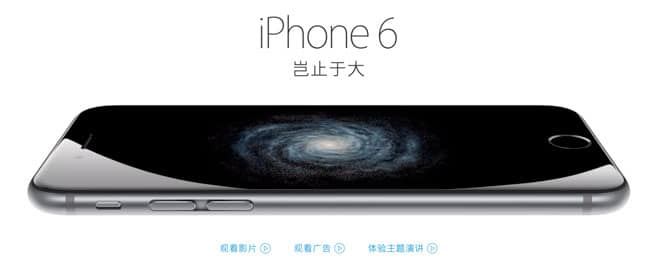 iphone-6-exito-china