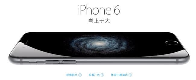 iphone-6-exito-china