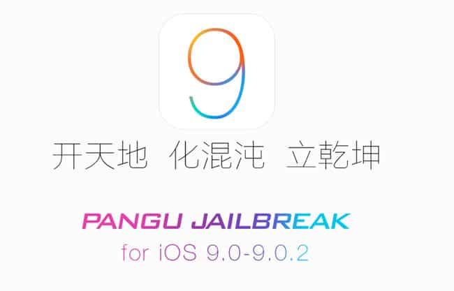 Pangu, Jailbreak para iOS 9