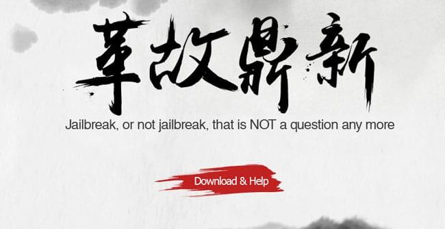 Jailbreak de Pangu