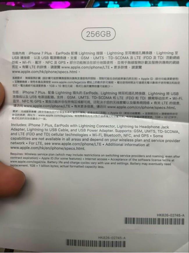 Pegatina caja iPhone 7 filtrada