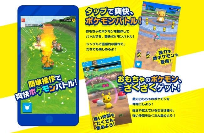 PokeLand, el próximo juego de Pokémon para iPhone