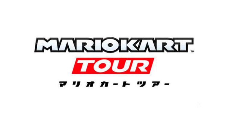 Mario Kart Tour anunciado oficialmente por Nintendo