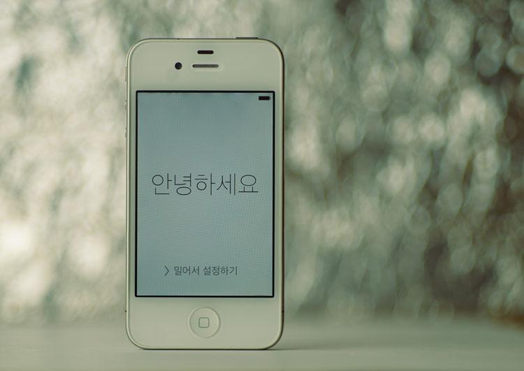 Idiomas iPhone