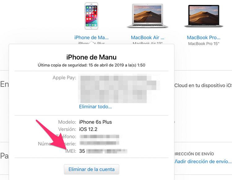 Desde el Apple ID